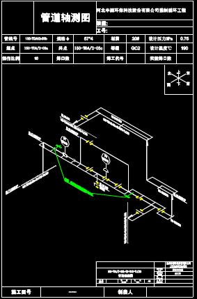 管道轴侧CAD图纸的设计方法