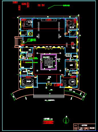 四合院一层平面CAD图纸查看方法