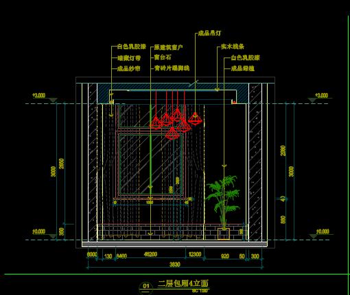 包厢二层立面CAD图纸查看
