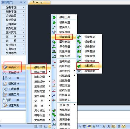 CAD中删除设备后CAD标注无法删除怎么办?