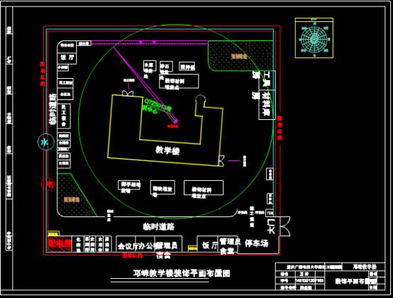 教学楼装饰平面布置CAD图纸下载