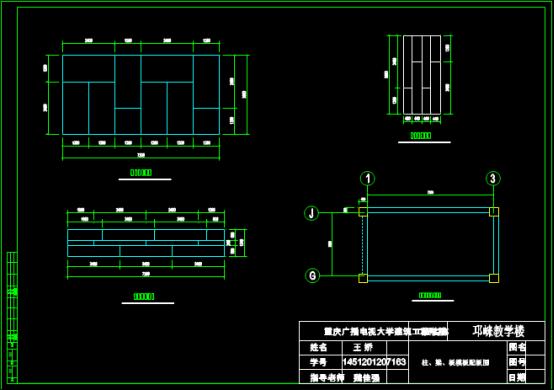 建筑结构设计配筋CAD图纸