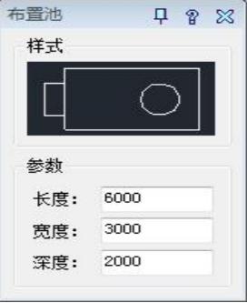 CAD软件中如何布置池体?CAD中池体布置的操作技巧
