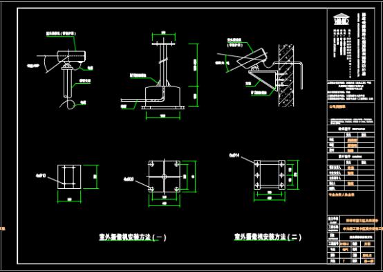小区楼房设备安装CAD图纸学习借鉴