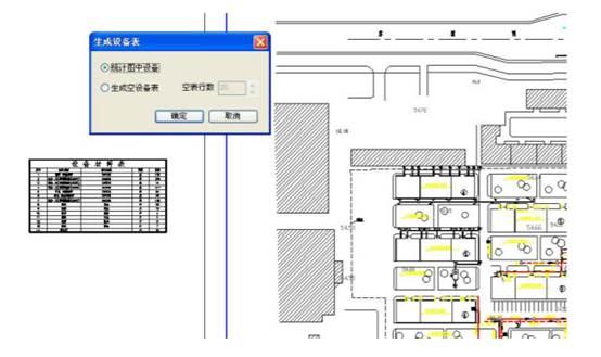 CAD软件中如何统计设备材料?