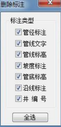 CAD软件中如何删除标注?删除CAD标注的方法技巧
