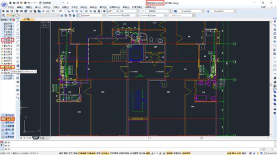 怎么标注CAD施工图中表示对称轴的自定义对象?