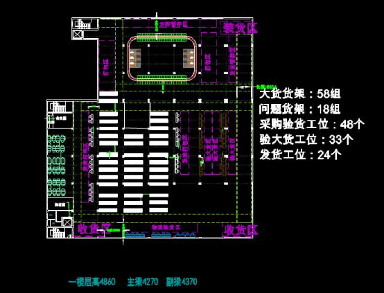 厂房1、2楼建筑设计CAD图纸下载