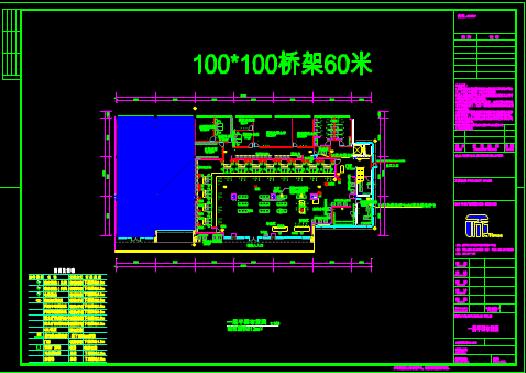人力资源中心智能化桥架CAD图纸