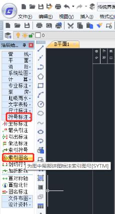 CAD图纸中被索引的详图怎么标注索引图名?