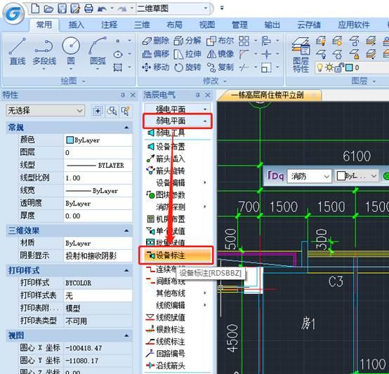 CAD中如何标注设备?CAD标注设备操作技巧