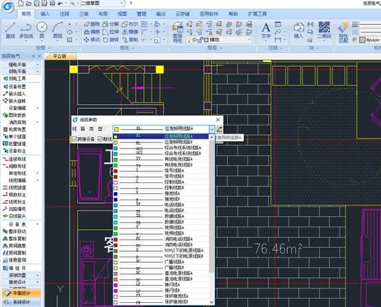 CAD中如何修改导线线型?CAD线型设置技巧