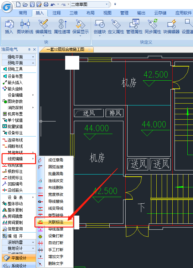 CAD标注删不掉怎么办?CAD标注无法删除的解决办法