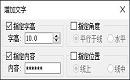 CAD怎么输入文字?CAD怎么在线缆上增加文字?
