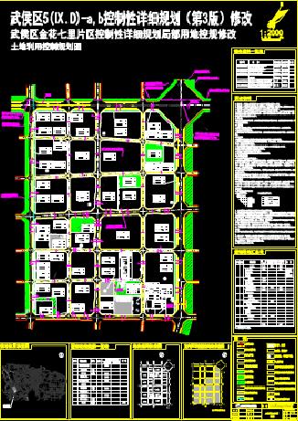 土地利用控制规划CAD图纸下载