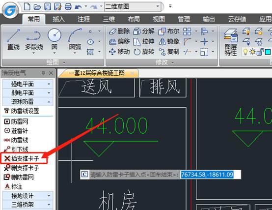 CAD怎么在防雷线上插入防雷卡子?