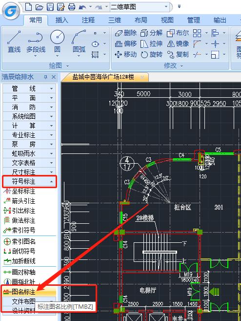 CAD中怎么标注图名比例?CAD图名标注教程
