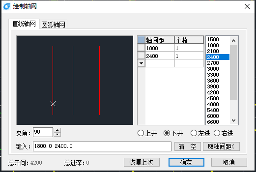 CAD中怎么画直线轴网?CAD绘制直线轴网教程(一)