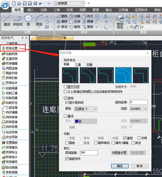 CAD软件中怎么设置桥架?CAD桥架设置技巧