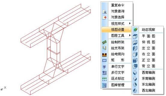 CAD中不同标高的两层桥架怎么连接?