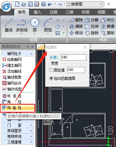 怎么在CAD中插入构造柱?CAD构造柱绘制技巧(上)