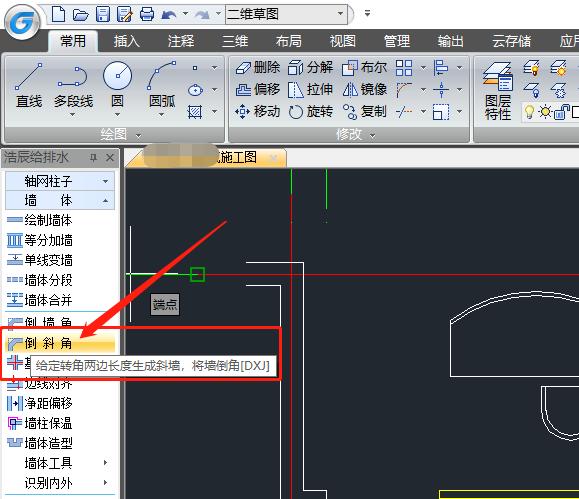 CAD倒斜角有什么用?CAD倒斜角命令应用技巧