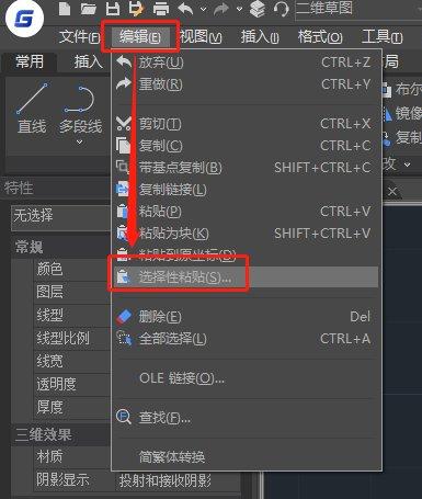 CAD怎么插入表格?CAD插入表格教程