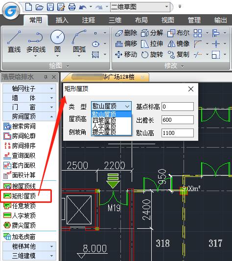 CAD中怎么画矩形屋顶?CAD矩形屋顶绘制教程