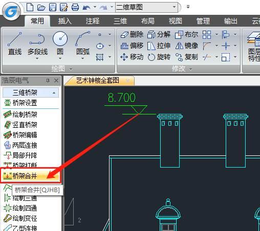 CAD中怎么合并桥架?CAD合并桥架教程