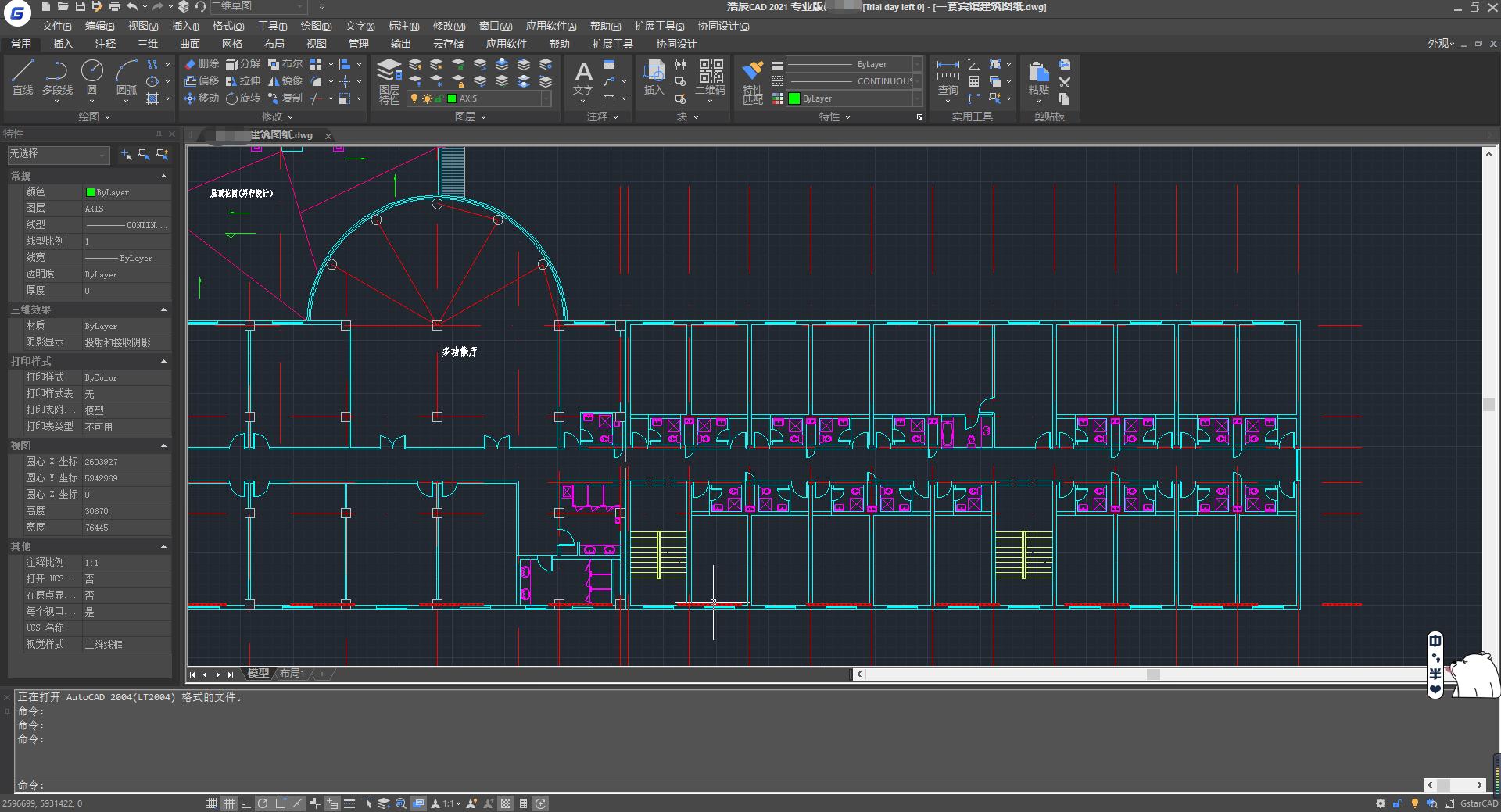 CAD软件中怎么输入符号?