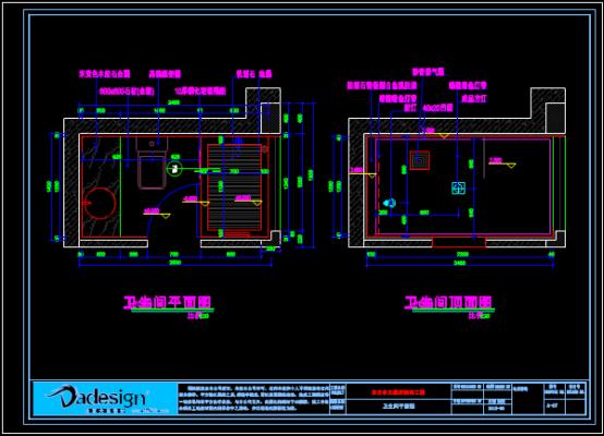 卫生间装饰设计CAD图纸绘制技巧