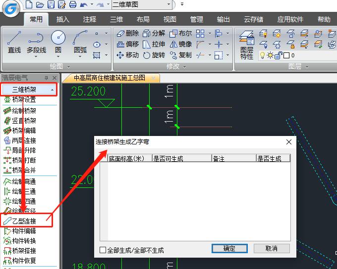 CAD中怎么绘制平面乙字弯?CAD平面乙字弯绘制技巧