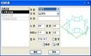 CAD中怎么编辑构件?CAD构件编辑技巧