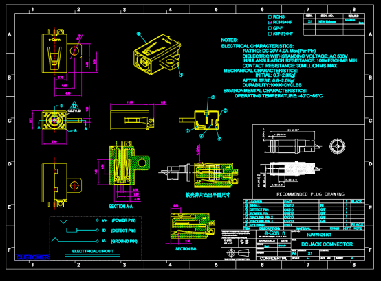 机械连接件CAD图纸查看