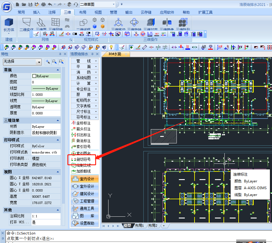 CAD中怎么标注剖切符号?CAD标注剖切符号技巧