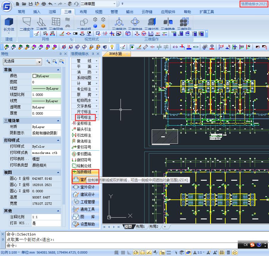 CAD中怎么绘制折断线?CAD折断线绘制教程
