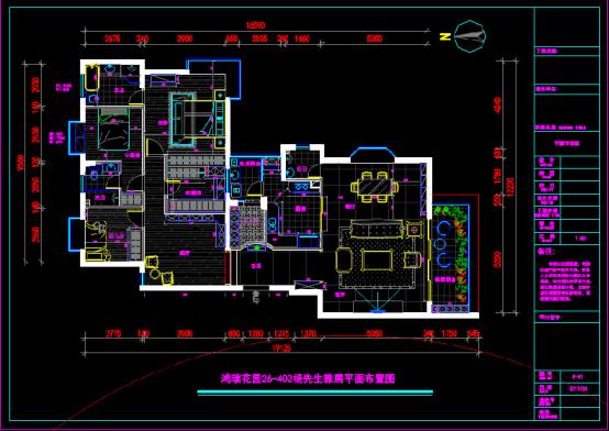 小区家装设计CAD图纸下载