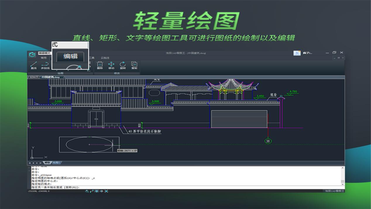 CAD看图软件有哪些?CAD看图软件哪个好用?