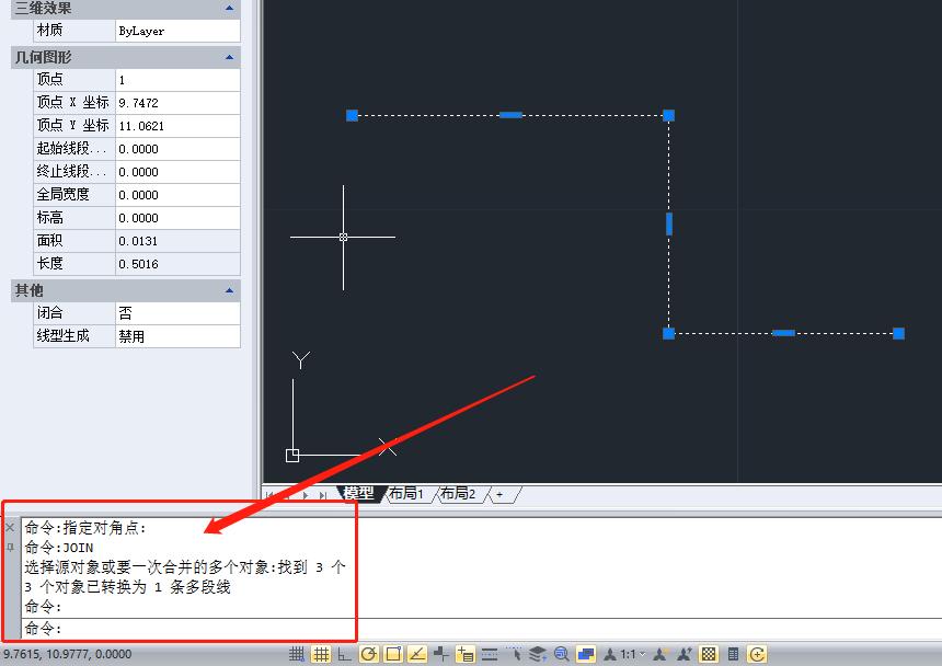 CAD怎么将多条直线合并成一条多段线?
