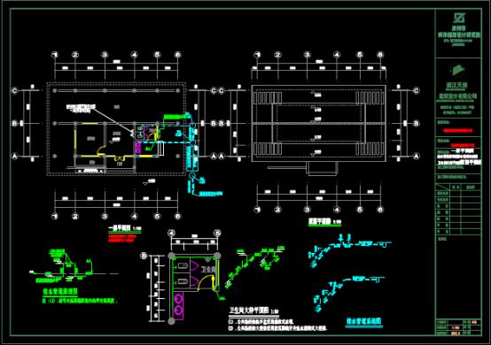 房屋给排水施工设计CAD图纸