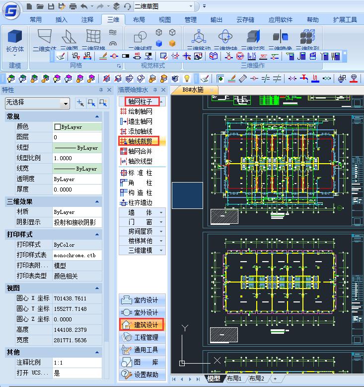 CAD中怎么裁剪轴线?CAD轴线裁剪教程