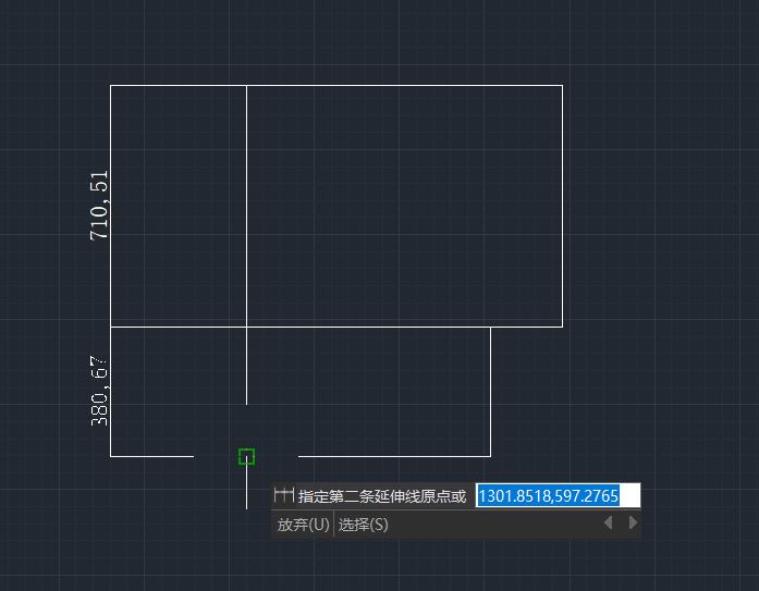 CAD怎么连续标注尺寸?CAD连续标注快捷键使用技巧