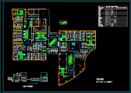 联合办公楼CAD图纸下载