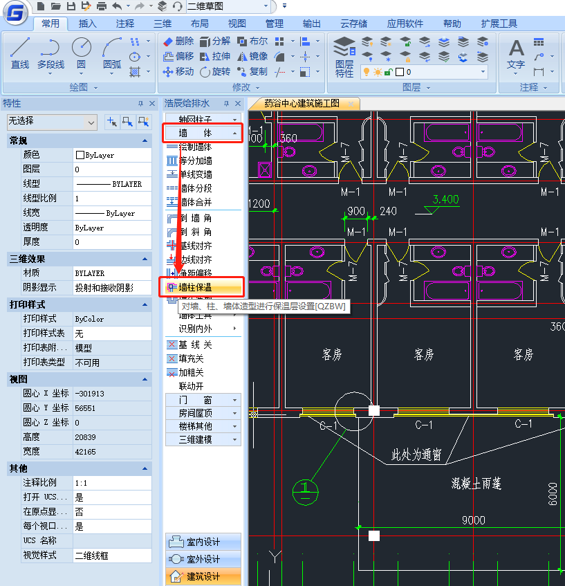 CAD中怎么设置墙柱保温?CAD墙柱保温设置教程