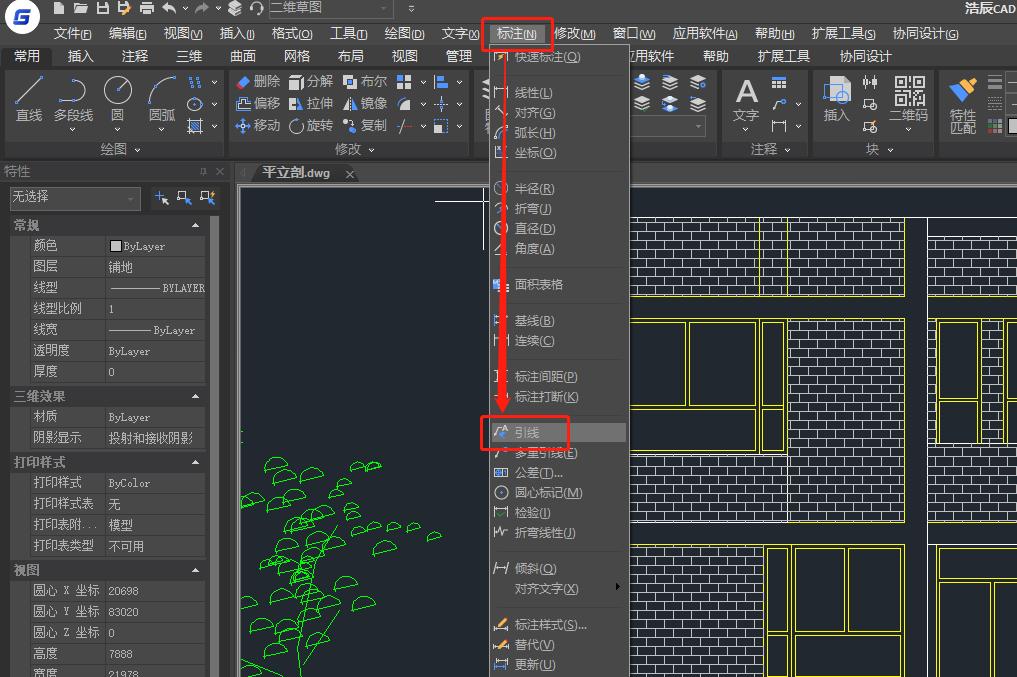 CAD中怎么添加引线标注?CAD引线标注应用技巧