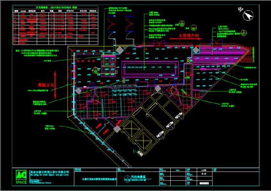 吉野家店铺设计CAD图纸