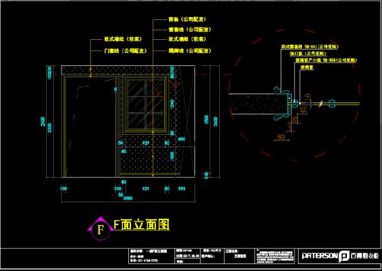 公司室内装饰施工设计CAD图纸