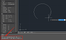 CAD中怎么创建圆弧?CAD圆弧快捷键应用技巧