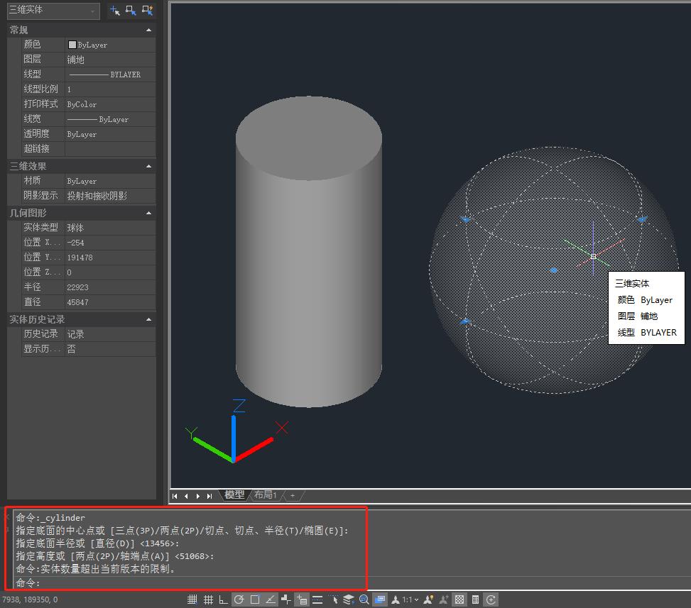 如何在CAD中画三维图?CAD画三维图教程