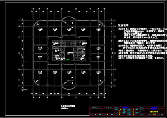 大厦标准层CAD设计图纸下载